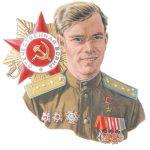 Vybornov, Aleksandr I.